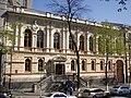 Музей мистецтв імені Богдана та Варвари Ханенків Київ.JPG