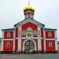 Надвратная церковь во имя Святителя Филиппа митрополита Московского - panoramio.jpg