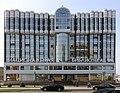 Национальная библиотека Чеченской Республики.JPG