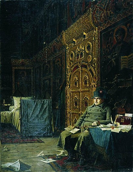 "Bad News from France, painting depicting Napoleon encamped in a Russian Orthodox church (Vasily Vereshchagin, part of his series, ""Napoleon, 1812"", 1887–95)"