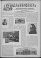 Огонек 1900-18.pdf