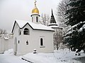 ПОМИНАЛЬНАЯ ЧАСОВНЯ (Данилов монастырь) - panoramio (2).jpg