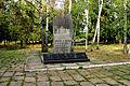 "Пам""ятник робітникам заводу.JPG"