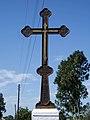 Пам'ятник тверезості. Велика Вільшаниця (02).jpg