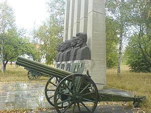 Паметник на капитаните 2.JPG