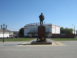 Klimovsky District - Monument to Lenin, Klimovo