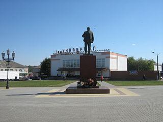 Klimovsky District District in Bryansk Oblast, Russia