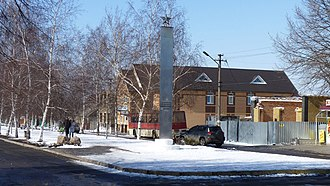 Synelnykove - Image: Памятник комсомольцам подпольщикам 2966210