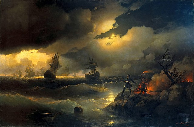 Айвазовский И.К. Петр I при Красной Горке, зажигающий костёр на берегу для подачи сигнала гибнущим судам своим.