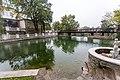 Сквер «Лебедине озеро» - panoramio (5).jpg