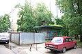 Старая заправка на улице Черняховского - panoramio (1).jpg