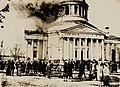 Уничтожение собора в Симбирске 1936.jpg