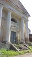 Храм Иоанна Предтечи в селе Иваново.png