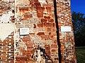 Церковь Петра и Павла в Кожевниках. Кадр №3 (фотограф М.В. Гуреев).jpg