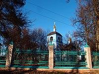 Церковь Успения Пресвятой Богородицы, Пятницкое шоссе, деревня Обухово дом 71.jpg