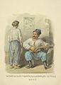 Чернігівська губернія 1845.jpg