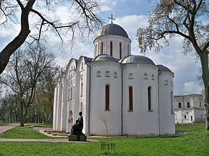 Ukrainian architecture - The Transfiguration Cathedral in Chernihiv dates to 1030 (left), whilst the nearby Cathedral of Boris and Gleb to 1123 (right).