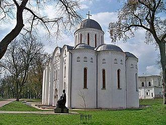 Ancient Chernihiv - Image: Чернігів.Собор Бориса й Гліба