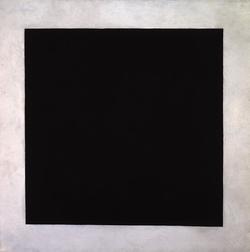 Картинки по запросу черный квадрат фото