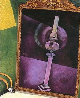 Le Miroir Chagall Wikipedia