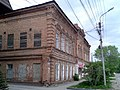 Энгельс, Телеграфная улица, 7.jpg