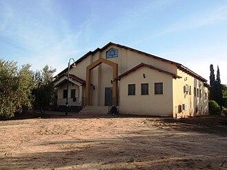 Kidron, Israel - Image: בית הכנסת מושב קדרון