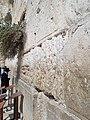 הכותל המערבי-ירושלים.jpg