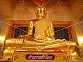 วัดศาลาครืน เขตจอมทอง กรุงเทพมหานคร (6).jpg