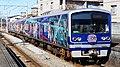 「ラブライブサンシャイン!!」ラッピング電車 HAPPY PARTY TRAIN(3506編成).jpg