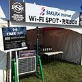 さくらインターネット Wi-Fi SPOT・充電BOX (20629278346).jpg