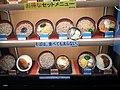 そばは、食べても太らない。 名代 富士そば (14592938702).jpg