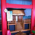 テレビ父さん神社 (5193165407).jpg