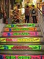 ドンキの階段 (2977170284).jpg