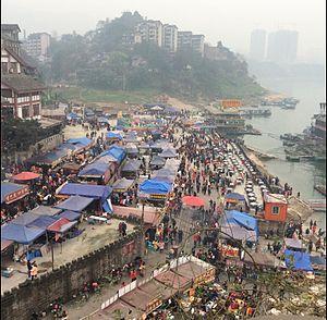 Ciqikou, Chongqing - Ciqikou crowded with people