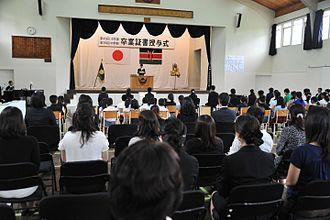 Nairobi Japanese School - 2015 (Heisei 27) graduation ceremony