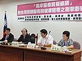台灣在野黨民進黨召開兩岸服貿協議公聽會 01.jpg