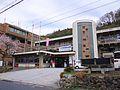 吉野町役場 Yoshino-cho town office 2013.4.01 - panoramio.jpg