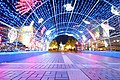多摩センター - panoramio.jpg