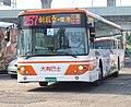 大有巴士 2010 DAEWOO BS120CN KKA-3262 257.jpg
