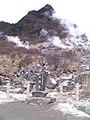 大湧谷 - panoramio.jpg