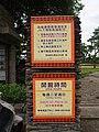 布農族文化館 Bunun Cultural Museum 04.jpg