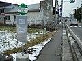 平舘高等学校最寄りのバス停。.jpg