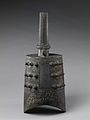 戰國秦 青銅鐘-Bell (Zhong) MET DP154557.jpg