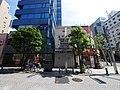 東明徽章工芸(株) - panoramio.jpg