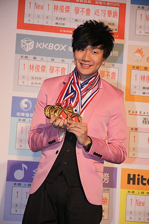 JJ Lin - JJ Lin in 2012