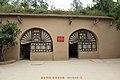 枣园毛泽东旧居 Mao Zedong's House, Zao Yuan, Yan An - panoramio (1).jpg