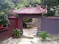 泰山府 - Temple of Taishan Gods - 2011.07 - panoramio.jpg