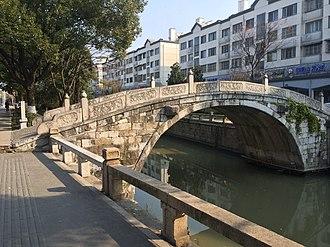 Taicang - Image: 皋桥