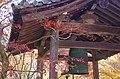 西明寺の鐘楼 京都市右京区 2013.11.21 - panoramio.jpg