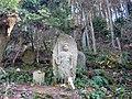 長岳寺奥の院 不動明王石像 Chōgakuji Oku-no-in 2011.2.06 - panoramio.jpg